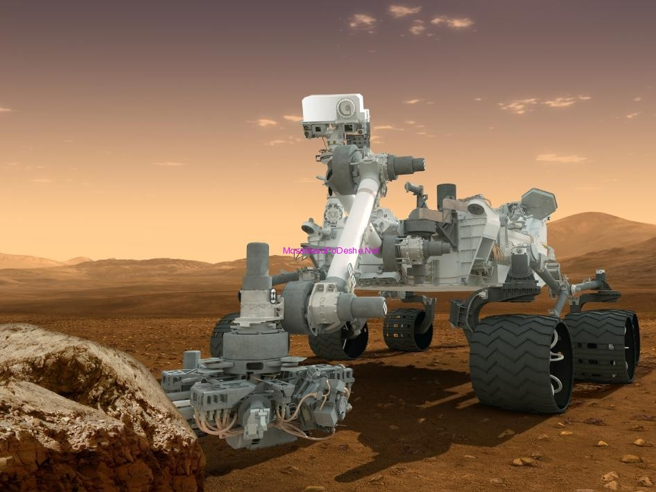 "Sonda ""Curiosity"" foto nga NASA"