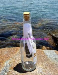 Mesazhi ne shishen e gjetur