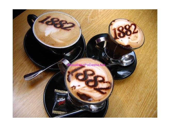 Best caffe