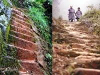 shkallet e Kinezit