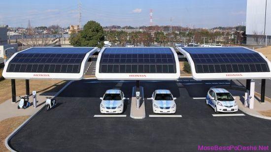 solar-powered-1