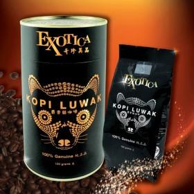kafeja me e shtrenjte kopi luwak